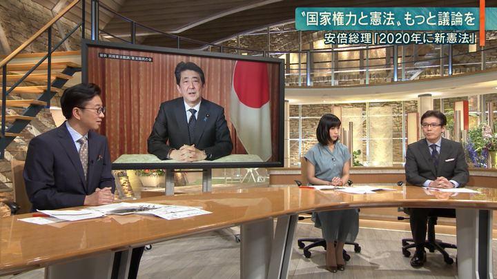 2019年05月03日竹内由恵の画像04枚目