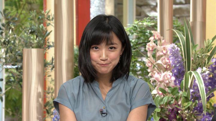 2019年05月03日竹内由恵の画像21枚目