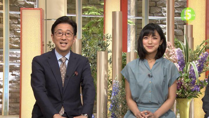 2019年05月03日竹内由恵の画像24枚目