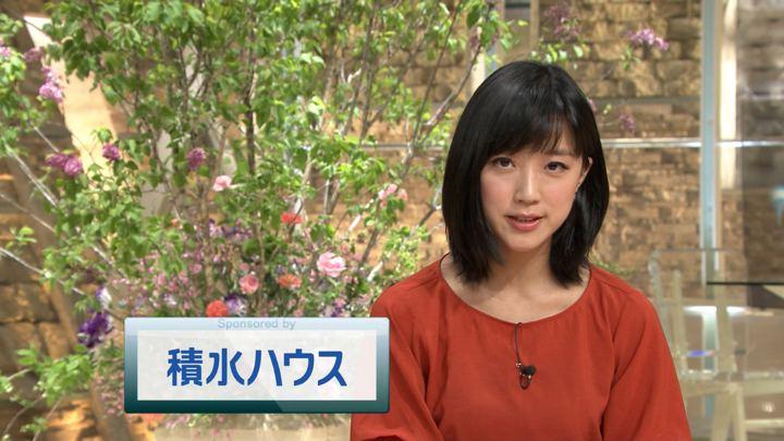 2019年05月06日竹内由恵の画像04枚目