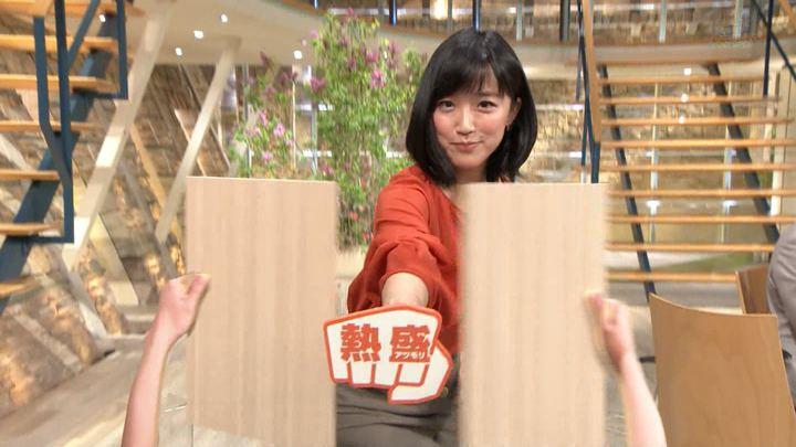2019年05月06日竹内由恵の画像20枚目