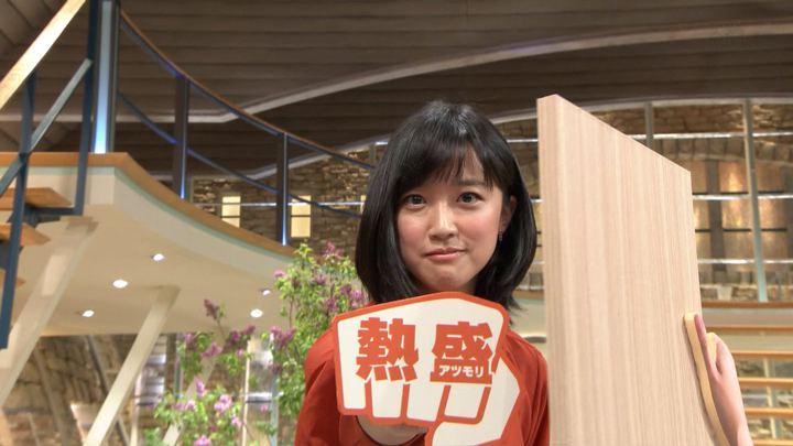 2019年05月06日竹内由恵の画像22枚目