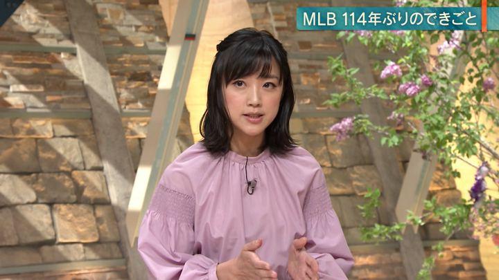 2019年05月07日竹内由恵の画像06枚目