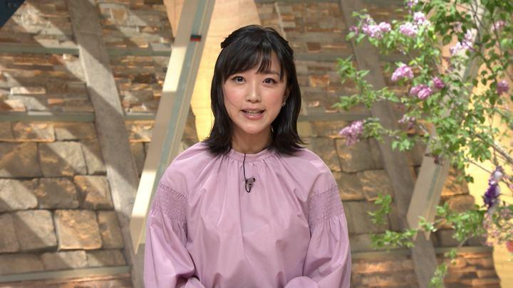 2019年05月07日竹内由恵の画像13枚目