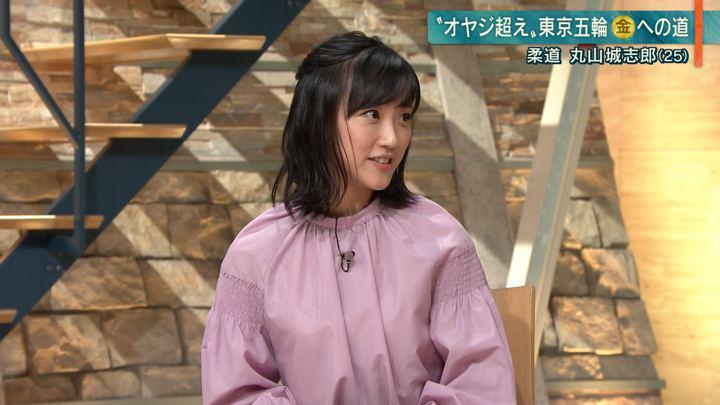 2019年05月07日竹内由恵の画像19枚目