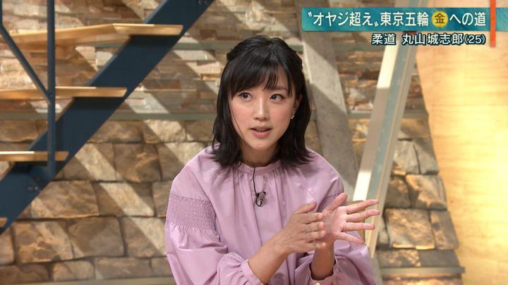 2019年05月07日竹内由恵の画像20枚目