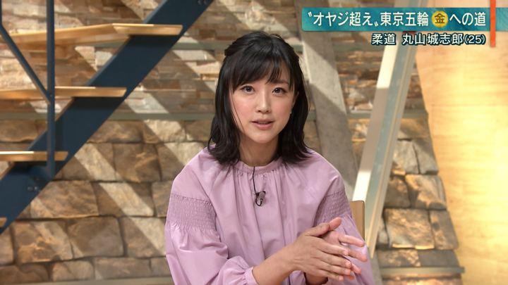 2019年05月07日竹内由恵の画像21枚目