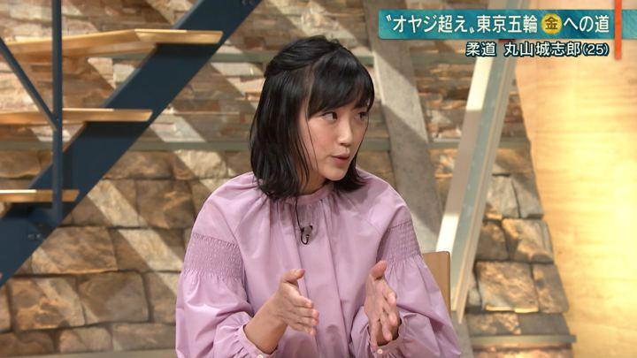 2019年05月07日竹内由恵の画像22枚目
