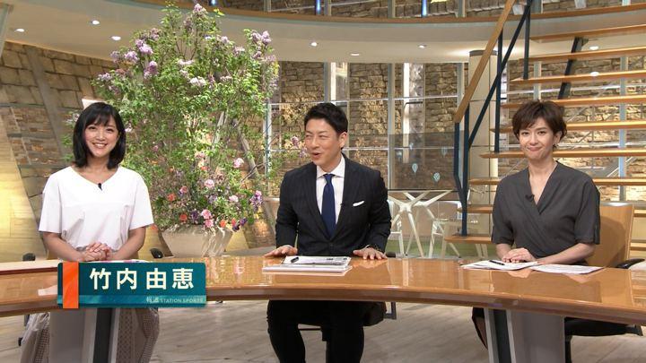 2019年05月08日竹内由恵の画像02枚目