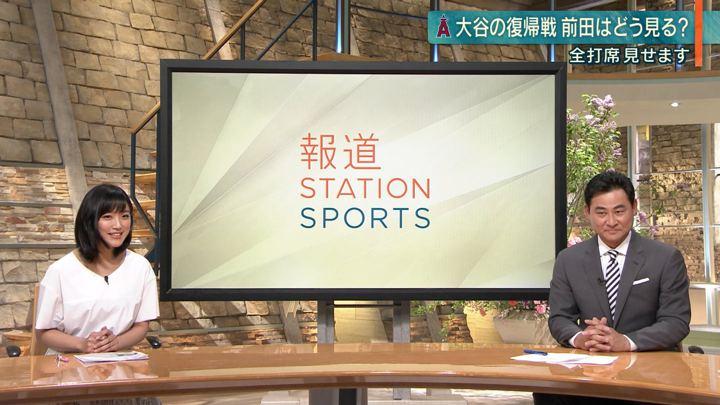 2019年05月08日竹内由恵の画像15枚目