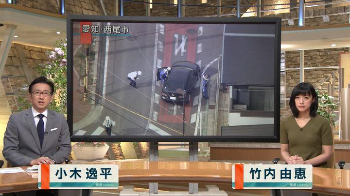 2019年05月10日竹内由恵の画像02枚目