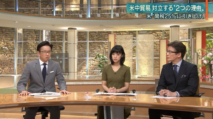 2019年05月10日竹内由恵の画像10枚目