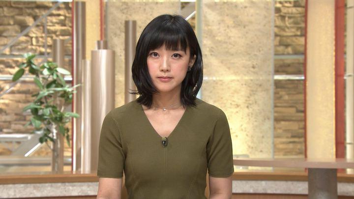 2019年05月10日竹内由恵の画像12枚目