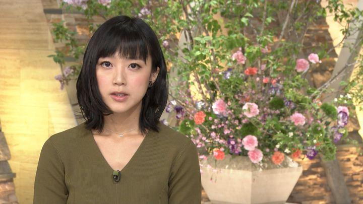 2019年05月10日竹内由恵の画像13枚目