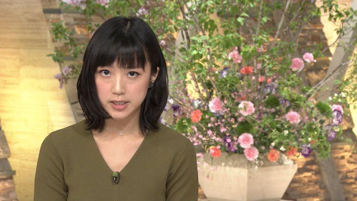 2019年05月10日竹内由恵の画像14枚目