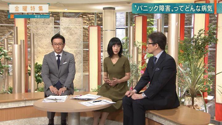 2019年05月10日竹内由恵の画像16枚目