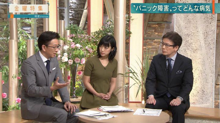 2019年05月10日竹内由恵の画像17枚目
