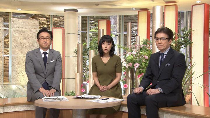 2019年05月10日竹内由恵の画像18枚目