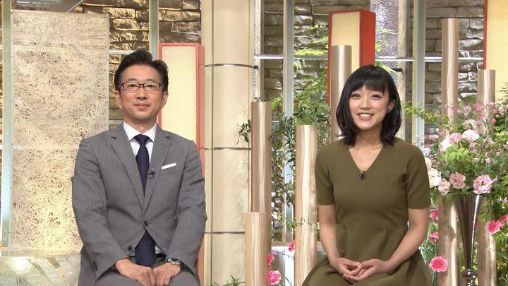 2019年05月10日竹内由恵の画像20枚目