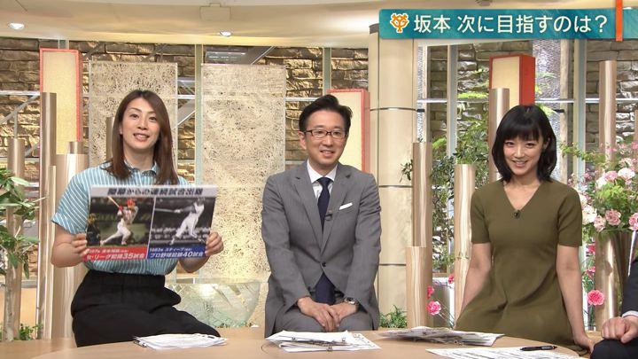 2019年05月10日竹内由恵の画像22枚目