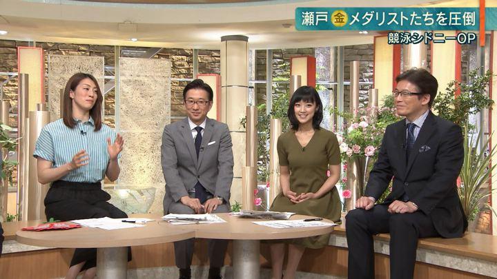 2019年05月10日竹内由恵の画像23枚目