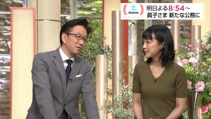 2019年05月10日竹内由恵の画像26枚目