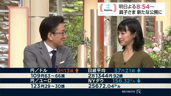 2019年05月10日竹内由恵の画像27枚目