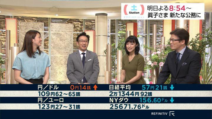 2019年05月10日竹内由恵の画像28枚目