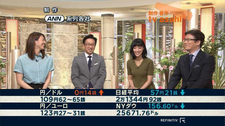 2019年05月10日竹内由恵の画像29枚目