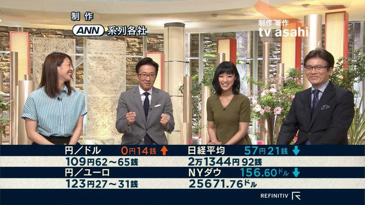 2019年05月10日竹内由恵の画像31枚目