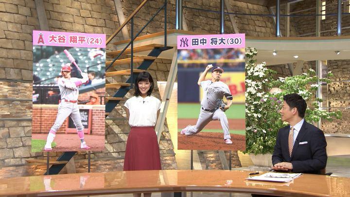 2019年05月13日竹内由恵の画像02枚目