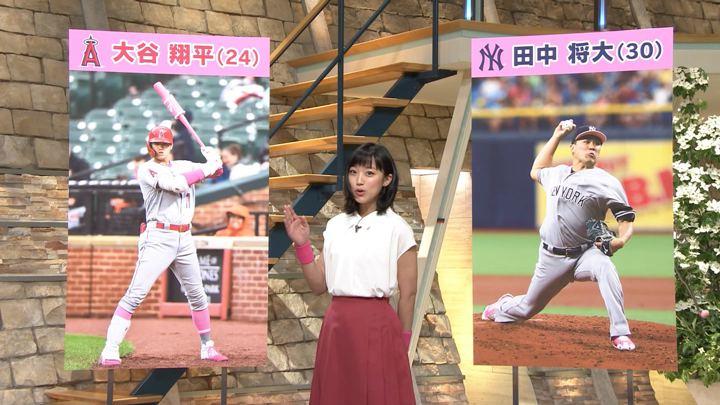 2019年05月13日竹内由恵の画像04枚目