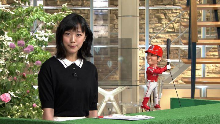 2019年05月14日竹内由恵の画像06枚目
