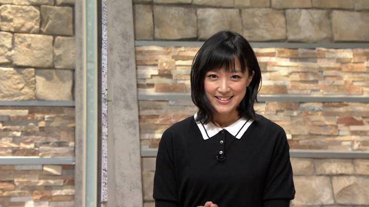 2019年05月14日竹内由恵の画像10枚目