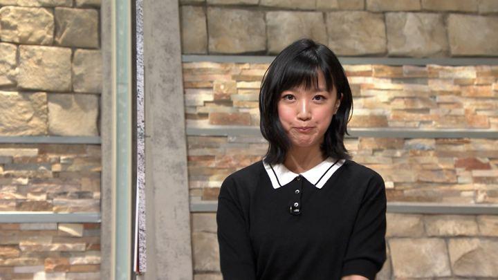 2019年05月14日竹内由恵の画像16枚目