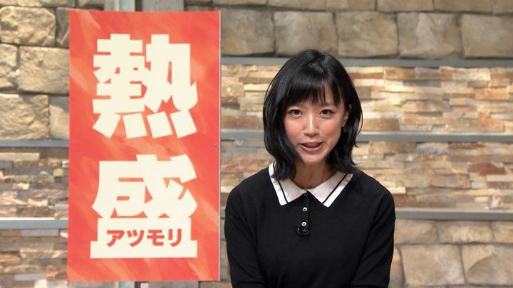 2019年05月14日竹内由恵の画像17枚目