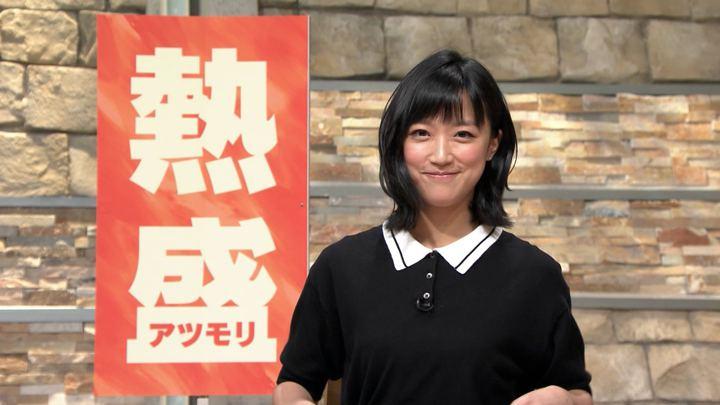 2019年05月14日竹内由恵の画像18枚目