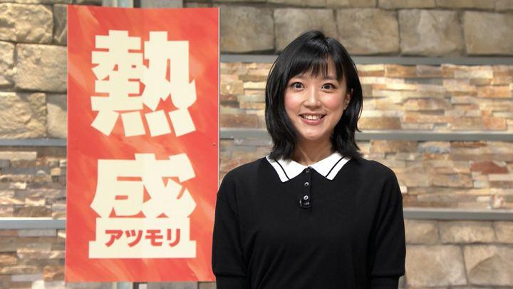 2019年05月14日竹内由恵の画像19枚目