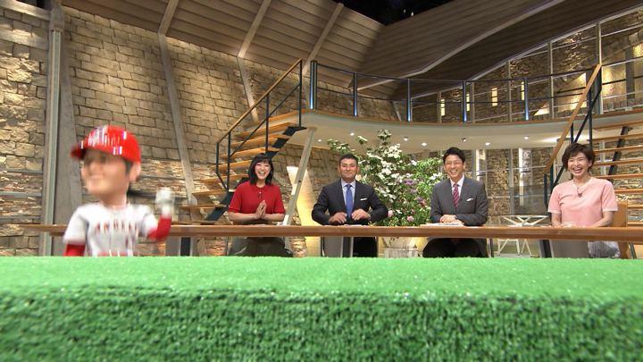 2019年05月15日竹内由恵の画像04枚目