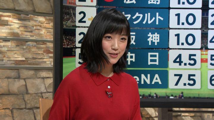 2019年05月15日竹内由恵の画像08枚目