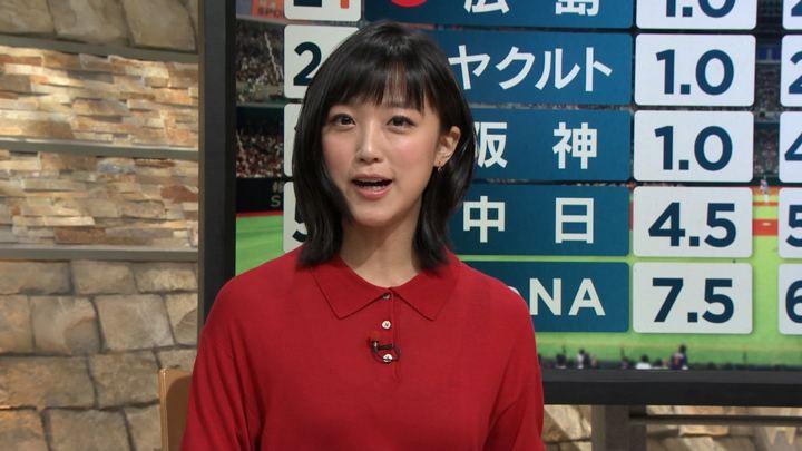 2019年05月15日竹内由恵の画像09枚目
