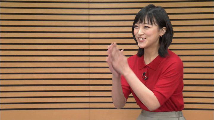 2019年05月15日竹内由恵の画像13枚目