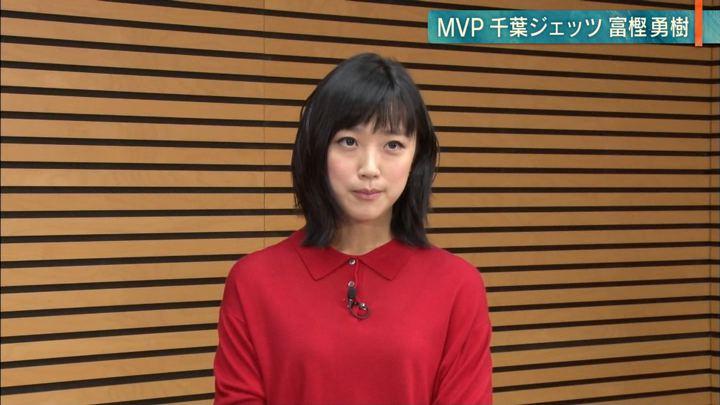 2019年05月15日竹内由恵の画像14枚目