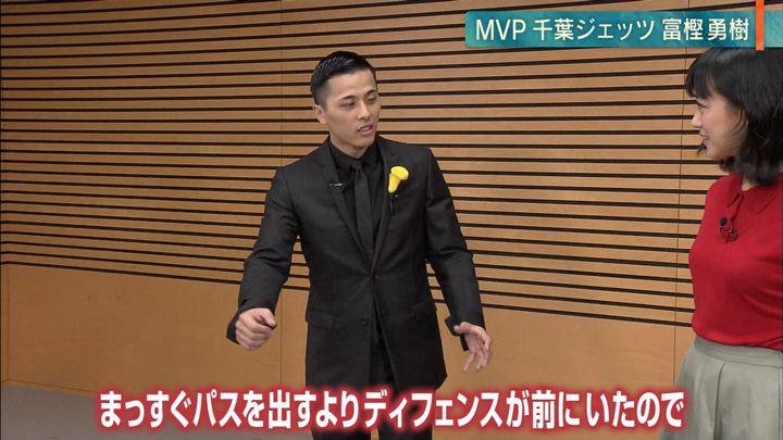 2019年05月15日竹内由恵の画像16枚目