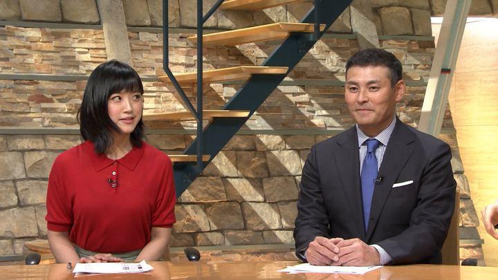 2019年05月15日竹内由恵の画像19枚目