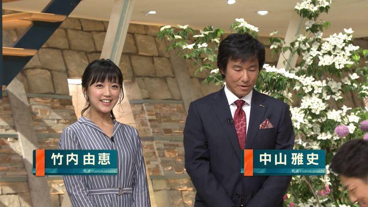 2019年05月16日竹内由恵の画像02枚目