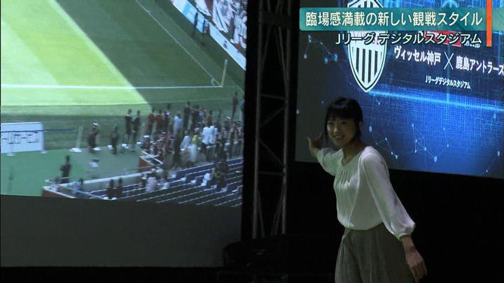 2019年05月16日竹内由恵の画像13枚目
