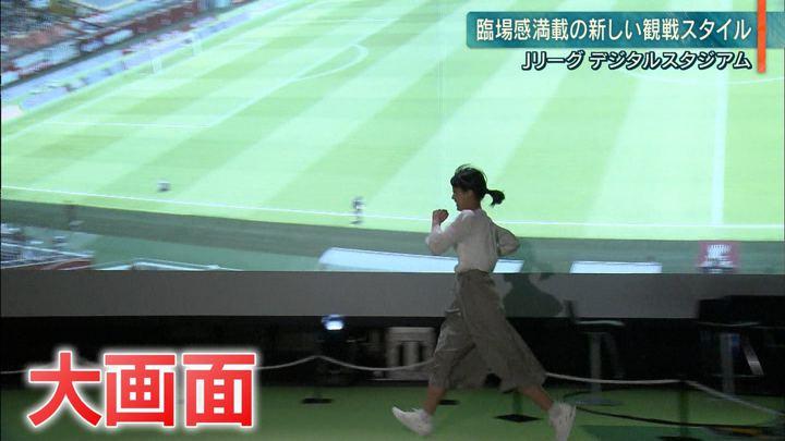2019年05月16日竹内由恵の画像16枚目