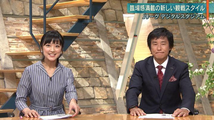 2019年05月16日竹内由恵の画像21枚目
