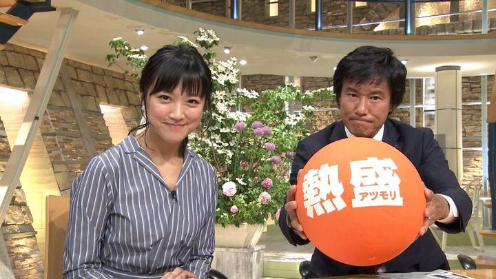 2019年05月16日竹内由恵の画像28枚目